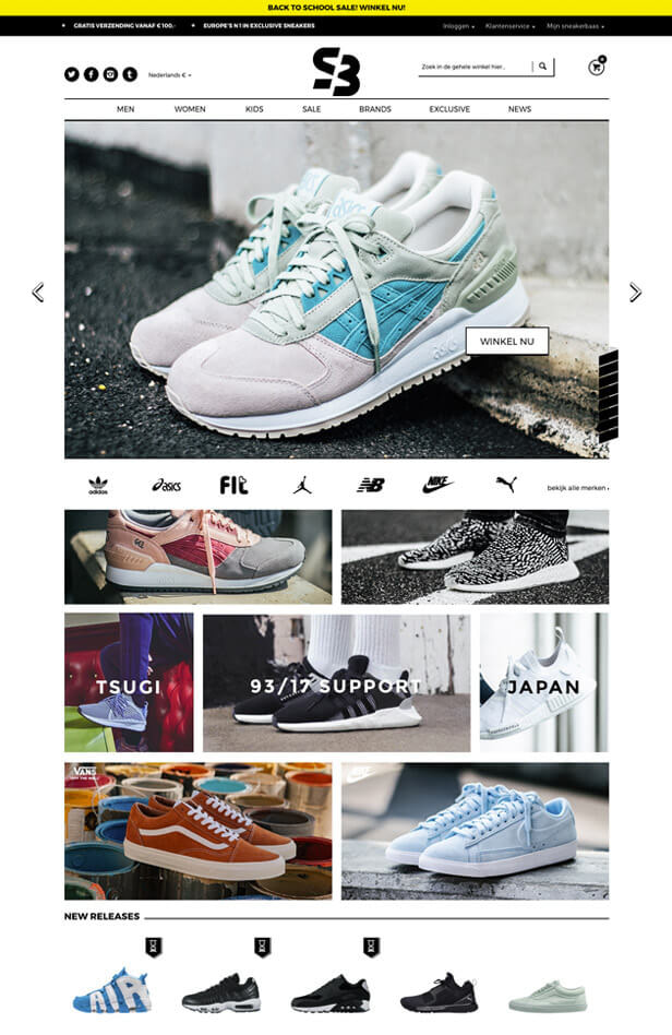 sneakerbaas